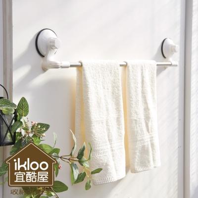 H&R安室家 無痕吸盤系列-不鏽鋼角落可用毛巾架 BRF18
