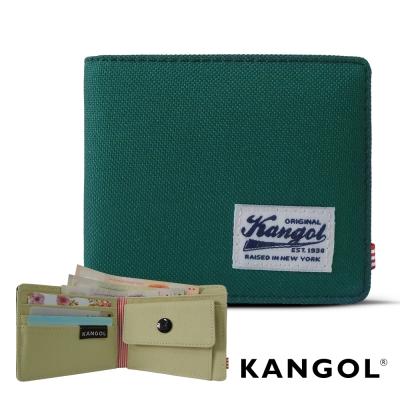 KANGOL 韓式潮流 多夾層/零錢袋橫式短皮夾+鑰匙圈禮盒-帆布撞色綠