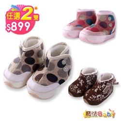 魔法Baby-秋冬質感童鞋-任選2雙899元