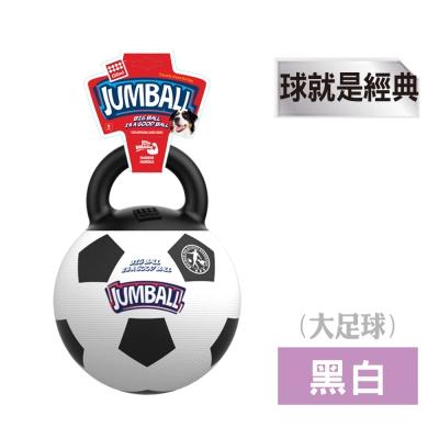 GiGwi球就是經典-玩具大足球(黑白)