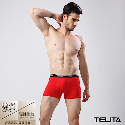 男性內褲 彈性素色平口褲  紅色 TELITA