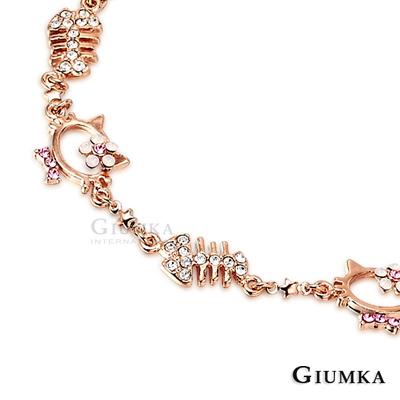 GIUMKA玫金手鍊 超Q甜心貓 貓與魚骨頭造型