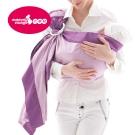 六甲村‧摩登時尚雙色揹巾 (6色可選)