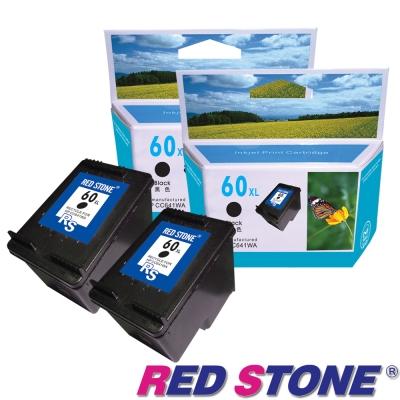 RED STONE for HP CC641WA環保墨匣(黑色×2)NO.60XL 高容量