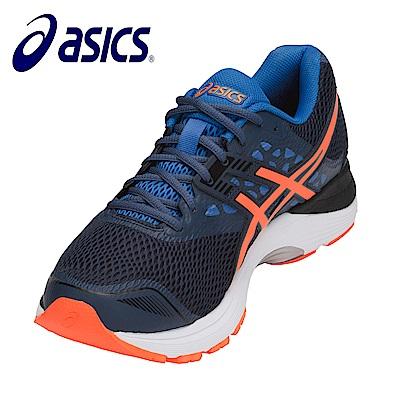 Asics 亞瑟士 GEL-PULSE 9 男慢跑鞋 T7D3N-4930