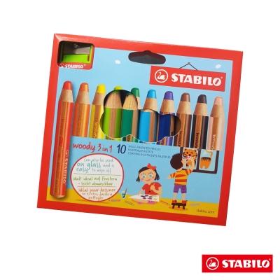 Stabilo 繪畫系 - Woddy 3in1 學齡專用10mm 粉蠟筆10色