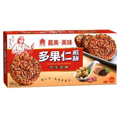 義美 美味多果仁煎餅-花生芝麻(160g)