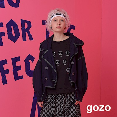 gozo車線邊雙排釦棉質外套(三色)