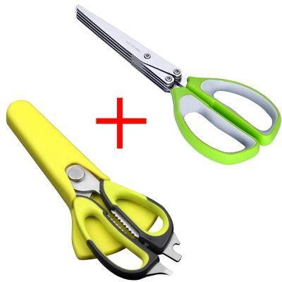 PUSH! 廚房用品 多功能廚房剪刀組 雞骨剪刀配五層蔥花剪刀