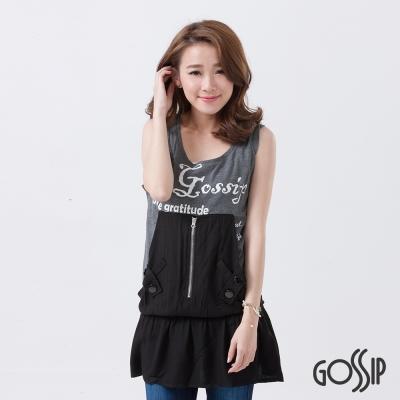 Gossip-無袖拼接拉鍊造型上衣