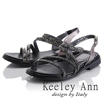 Keeley Ann 極簡步調~流線型方塊鑽真皮涼鞋(槍色-Asin系列)