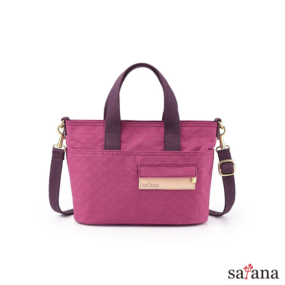 satana - Soldier 約會趣斜背包 - 霧紫紅