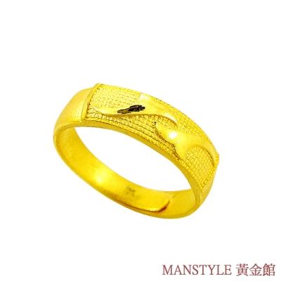 Manstyle 夏日舞姿黃金戒 (約1.54錢)