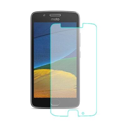 【SHOWHAN】Motorola Moto G5 9H鋼化玻璃貼疏水疏油高清抗...