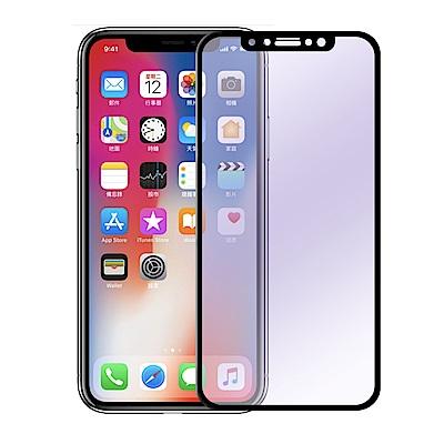 【SHOWHAN】iPhoneX 3D軟邊滿版抗藍光 鋼化玻璃保護貼 黑色