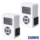 SAMPO 聲寶LCD數位定時器 (EP-U142T)-(2入組)