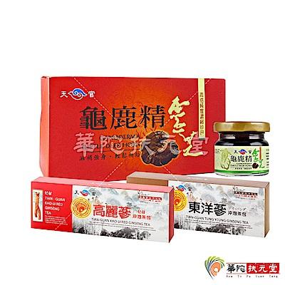 華陀扶元堂 靈芝龜鹿精1盒(3瓶/盒)+高麗蔘茶沖泡包1盒+東洋蔘茶沖泡包1盒