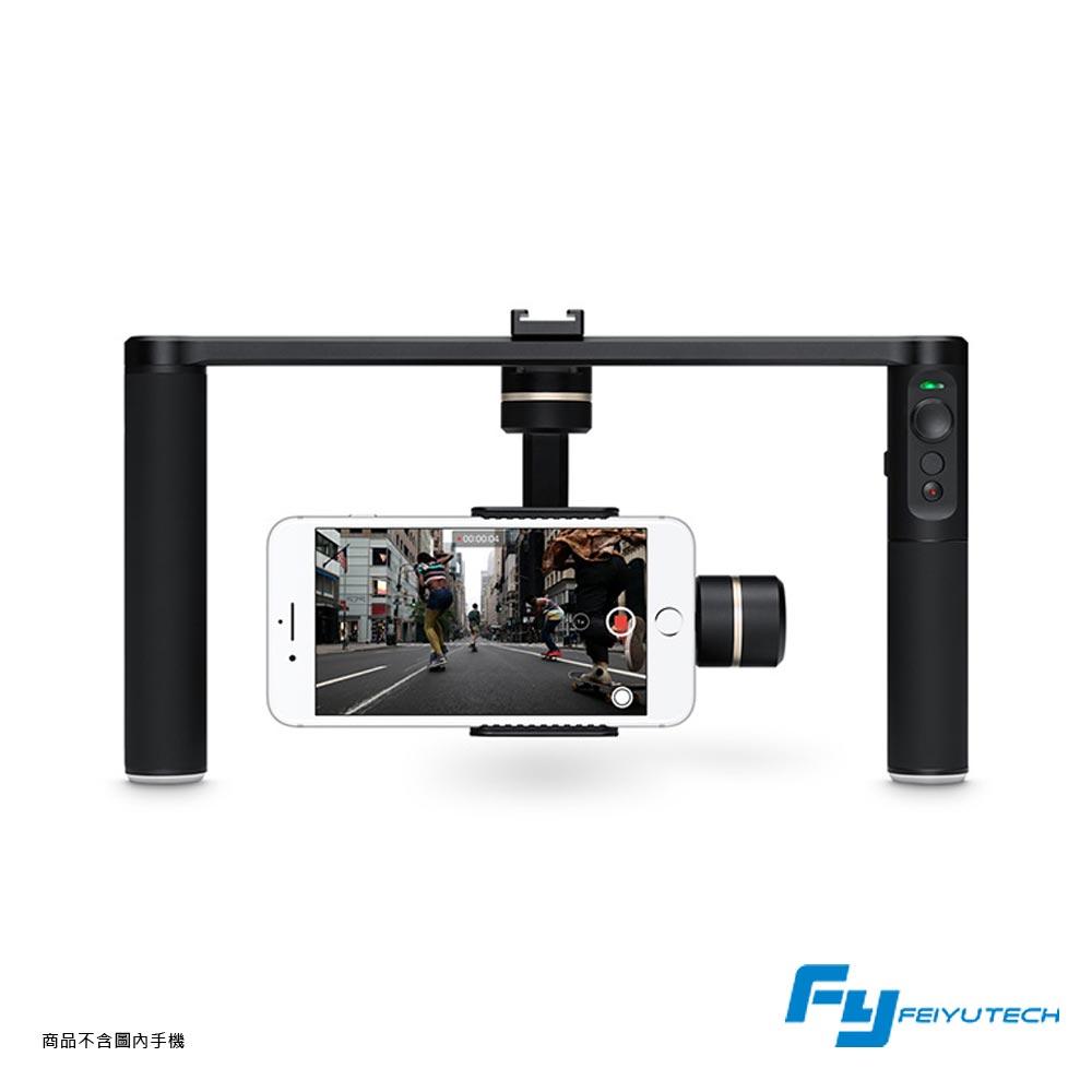 飛宇 SPG Plus 智慧型手機版三軸手持穩定器(不含手機)