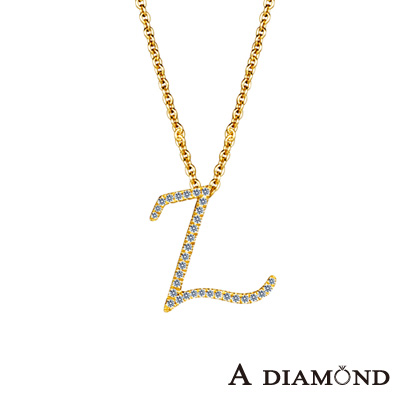 A Diamond 亞立詩鑽石 專屬寵愛 字母美鑽項鍊【Z】