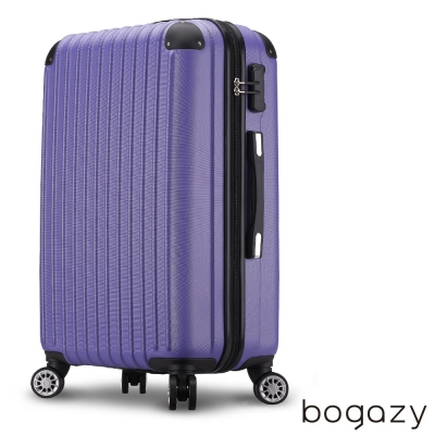 Bogazy 都會輕旅 20吋鑽石紋防刮行李箱 (淺紫)