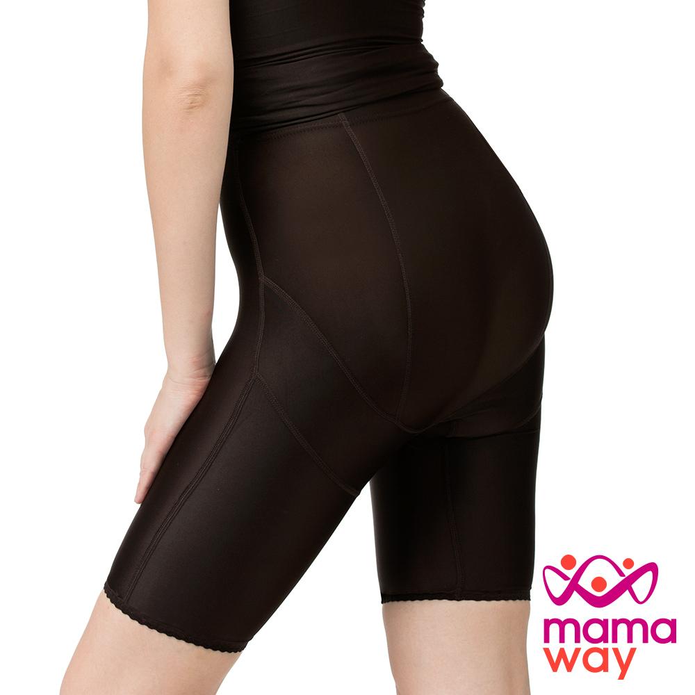 【Mamaway】提臀修飾褲 (兩色)