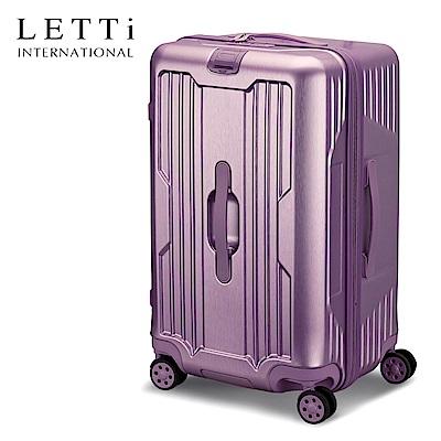 LETTi聖光之痕25吋拉絲拉鍊運動箱(女神紫)