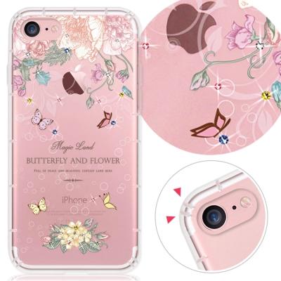 YOURS APPLE IPhone7 4.7吋 奧地利水晶彩繪防摔氣墊手機鑽殼...