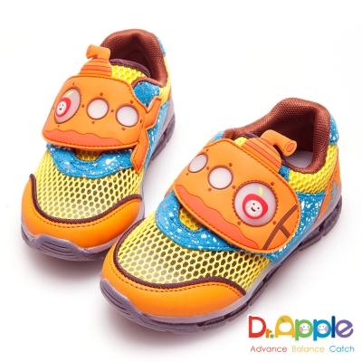Dr. Apple 機能童鞋 蘋果潛水艇海底冒險發光童鞋-橘