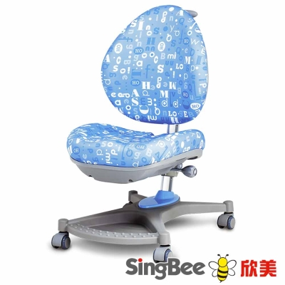 SingBee欣美 138卓越椅-46X42X33~53cm