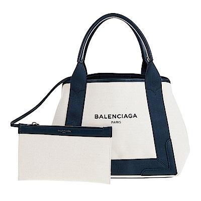 BALENCIAGA NAVY 帆布飾皮革邊手提/肩揹包 藍邊米白