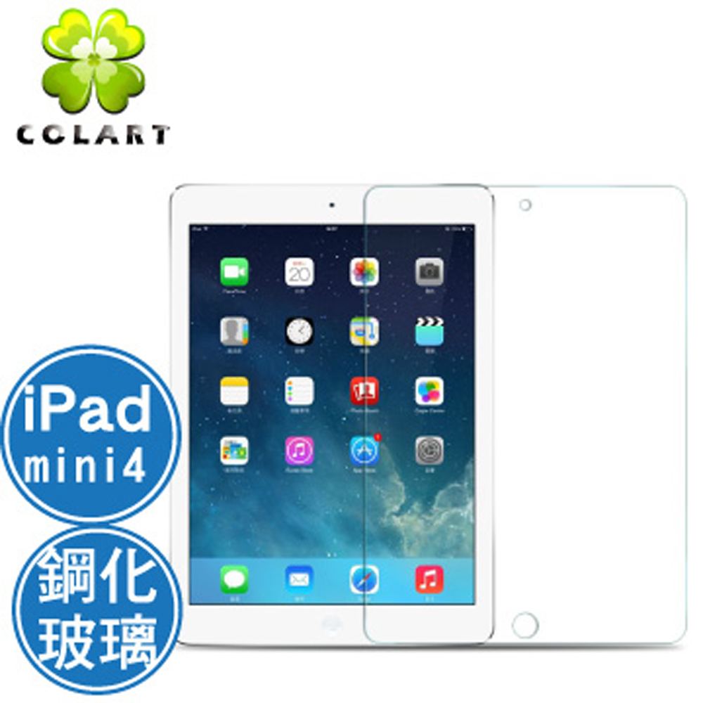 COLART Apple iPad mini4 鋼化玻璃螢幕保護貼