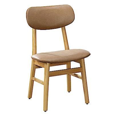 AT HOME 溫尼本色實木咖啡皮餐椅