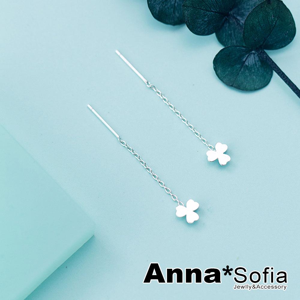 【3件5折】AnnaSofia 三葉草長耳線 925銀針耳針耳環(銀系)