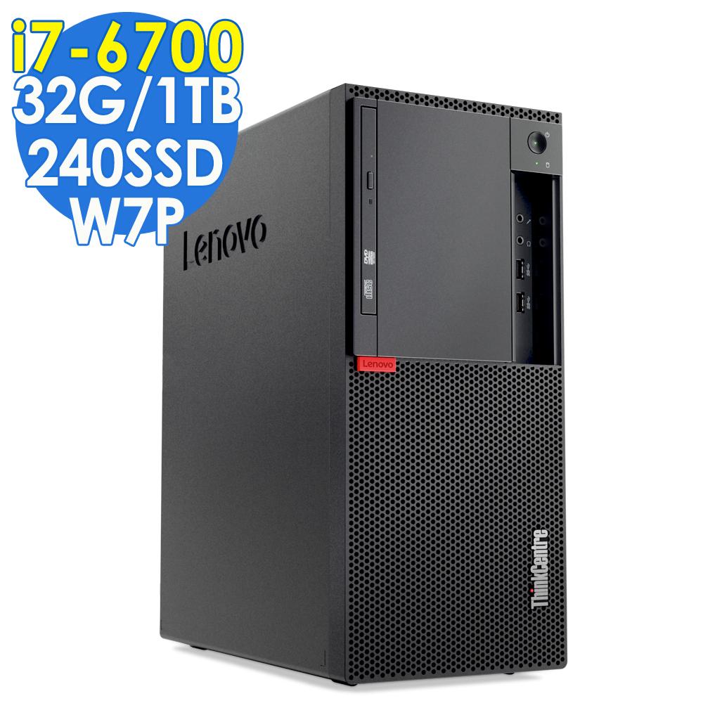 Lenovo M910T i7-6700/32G/1TB/240SSD/W7P