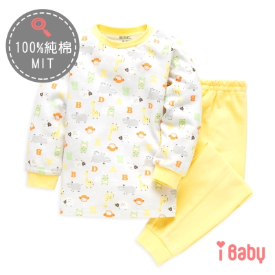 麗嬰房 ibaby 動物園舒棉長袖家居服套裝 鵝黃