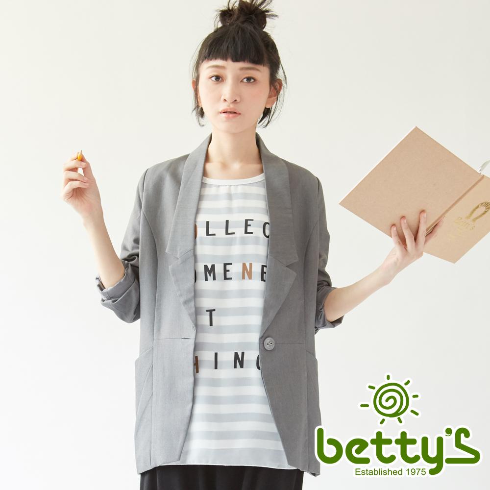 betty's貝蒂思 剪裁立體西裝外套(灰色)