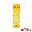 THERMOS 膳魔師x蛋黃哥 不鏽鋼真空保溫瓶0.5L
