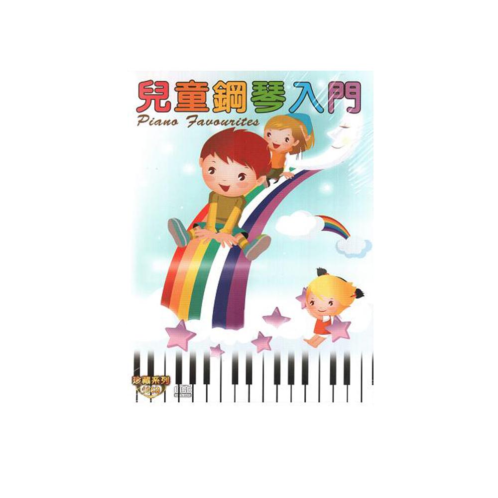 兒童鋼琴入門 珍藏系列CD (10片裝) / Piano Favourite