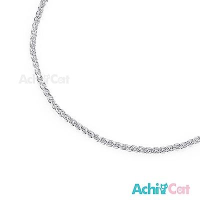 AchiCat 925純銀鍊 18吋 繩索鍊