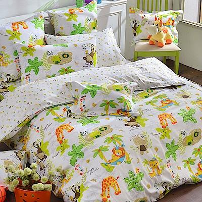 義大利Fancy Belle 動物狂想曲 加大純棉床包枕套組