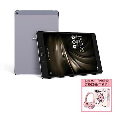 (耳機組)ASUS ZenPad 3s 10 Z500KL-1A012A 極致灰