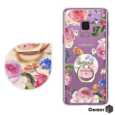 Corner4 Samsung Galaxy S9 奧地利彩鑽指環扣雙料手機殼-...