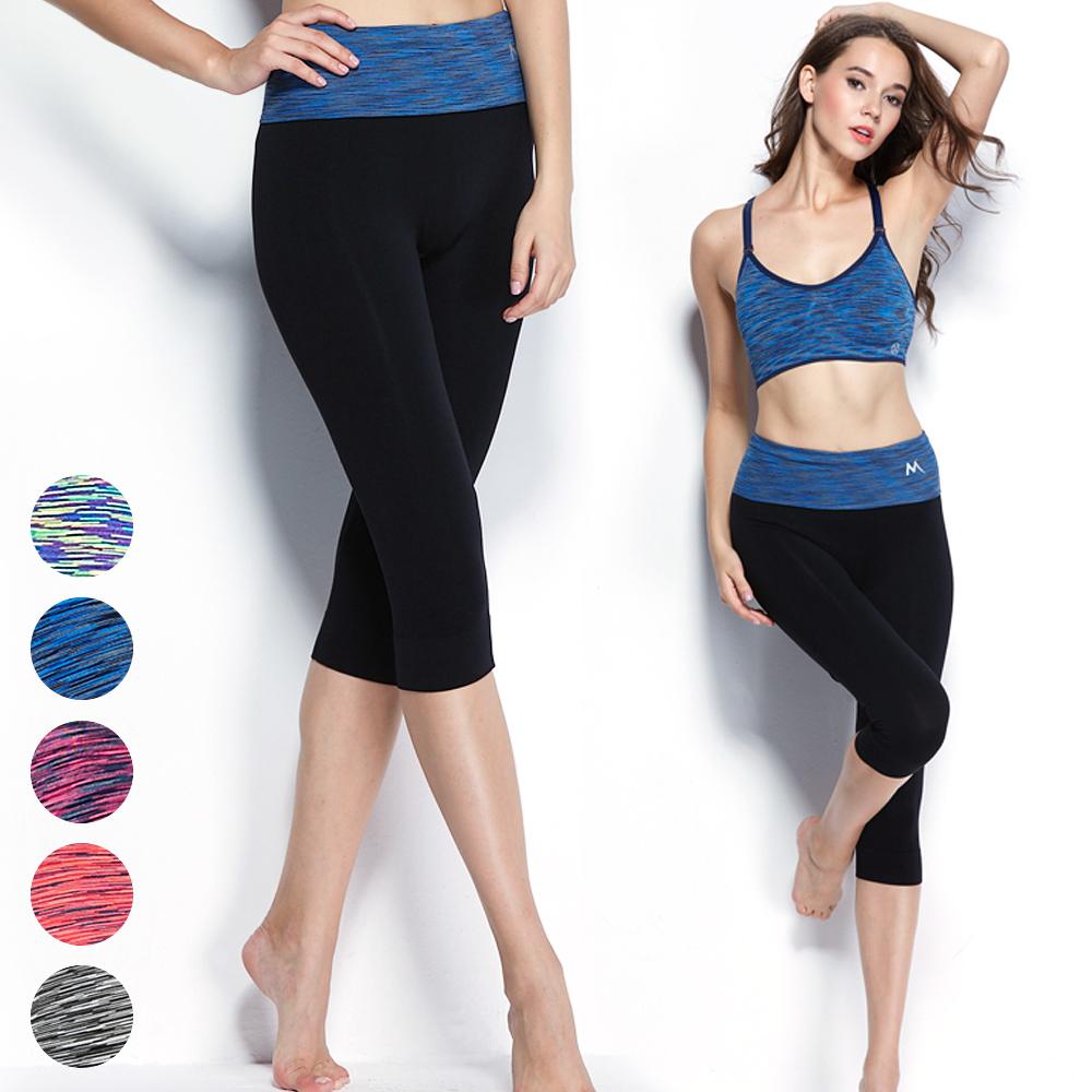修身褲 顯瘦段染收腹彈力透氣七分褲-率性藍 LOTUS