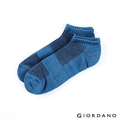 GIORDANO 素色彈力棉防滑休閒短襪(2雙入) - 81 花紗藍/黑