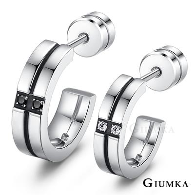 GIUMKA 永恆守護 珠寶白鋼情侶耳環 銀色 單邊單個