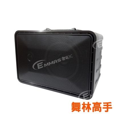 舞林高手 最高規格款 鋰電USB藍芽教學播放擴音機 高低混音版 HC-801A