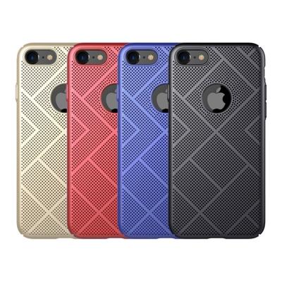NILLKIN Apple iPhone 8 立透散熱手機殼