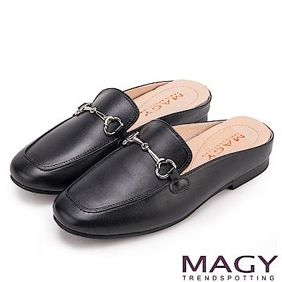MAGY 優雅時髦 質感牛皮平底穆勒鞋-黑色