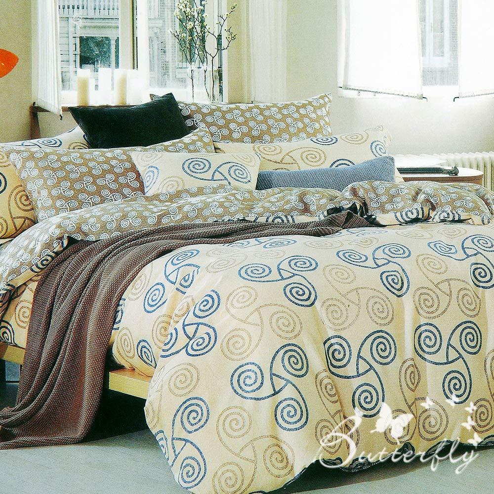 BUTTERFLY 柔絲絨 雙人薄床包枕套三件式 藝術人生