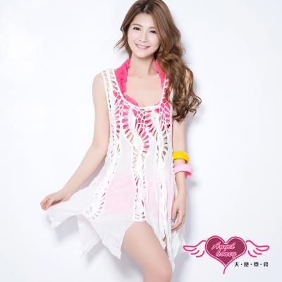 天使霓裳 夏季百搭 長板針織不規則背心外搭罩衫(白F)